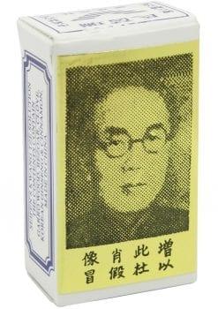 Old Man China Brush Oil 3ml